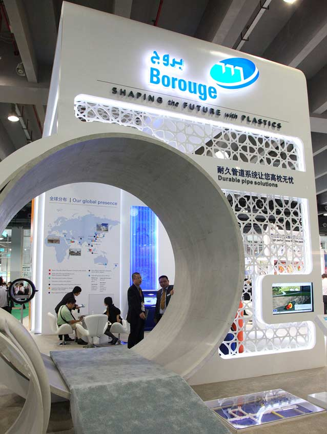 Large Exhibition Stall : News borouge remains committed to its value chains
